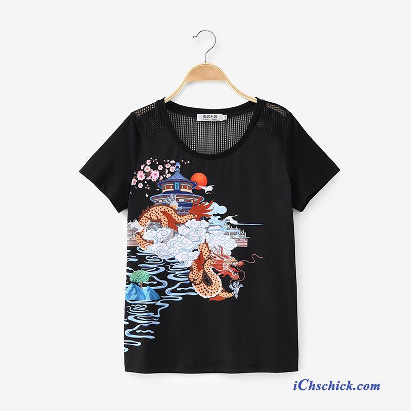 billig für Rabatt heiß-verkauf echt exklusive Schuhe Damen T Shirt Online Kaufen, Bedruckte T Shirts Damen